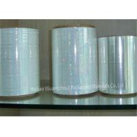 China High Moisture Proof BOPP Holographic Film , Silicone Coated Polyester Film wholesale
