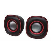 China 400g Cute Shape High End Computer Speakers Pc 2.0 Speakers Easy Carry wholesale
