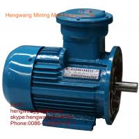Latest small ac electric motors buy small ac electric motors for Small ac electric motor