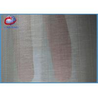 Buy cheap 304 Stainless Steel Wire Mesh 5-500 Mesh For Filter And Protection from wholesalers