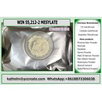 China CAS 131543-23-2 Male Enhancement Steroids White To Off - White Raw Powder wholesale