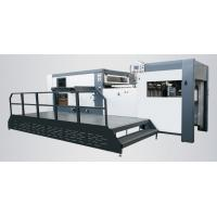 China Durable Steady Automatic Die Punching Machine For Paperboard WM - 920 Model wholesale