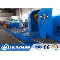 China Single Twist Machine With Concentric Taping , Automatic Wire Twister Low Noise wholesale