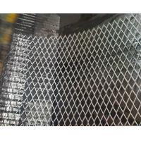 China small hole expanded metal mesh wall plaster mesh(expanded metal lath) wholesale