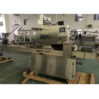 Wholesale Horizontal Automatic Carton Packing Machine 380v / 220v 50hz 0.75kw from china suppliers