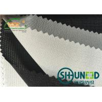 China Stretch Warp Knit And Tricot Fusible Interlining For Men And Women ' s Fabric on sale