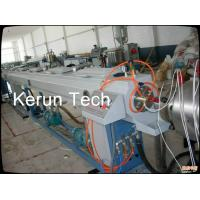 China High Speed Large Diameter Pipe Extrusion Machine / HDPE Pipe Production Line wholesale