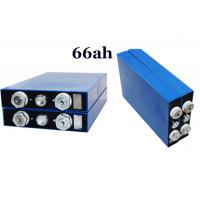 China 3.2v 66ah lithium battery manufacturers companies-diy battery-battery wholesale on sale