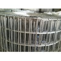 Buy cheap 3 / 4 Inch Welded Wire Mesh Rolls , PVC Coated Welded Wire Cloth from wholesalers