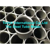 Quality JIS G3445 STKM 15A Drawn Over Mandrel Steel Tube Seamless And Electric Resistance for sale