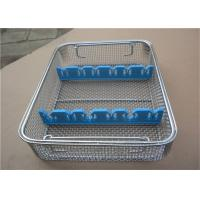 China Decorative  Custom Silver Rectangular Wire Mesh Basket For Clean Smooth Medical/stainless steel wire mesh baskets lid wholesale