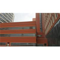 China Custom Terracotta Cladding Modern Building Facade Materials With High Strength wholesale