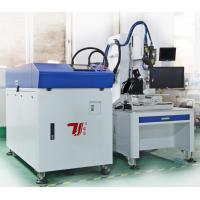 China Fiber Laser Welding Machine With Handle Gun / Working Table , 120J Single Pulse wholesale