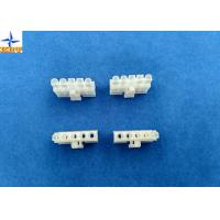Quality 4.25mm Pitch Connector, Wire To wire Connectors for Molex 5556 equivalent for sale