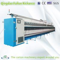 Quality Less Energy More Stable Triaxial Type Computerized Cotton Processing Machine for sale