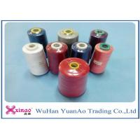 China Various Colorful Dyed 100% Spun Polyester Sewing Thread for Sewing wholesale