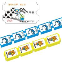 China Cheap redemption ticket for sale wholesale