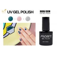 China Easy Peal Off UV LED Gel Nail Polish For Private Label Strong Adhensive wholesale