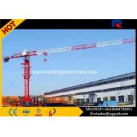 China 6 Tons Hydraulic Truck Crane 56m Span , Flat Top Tower Crane Jib Length 56M wholesale