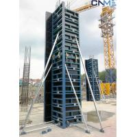 China SF63 Rectangle / Square Shaped Column Formwork For Concrete Light Weight wholesale