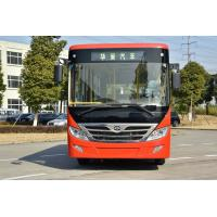 7.3 meters 27 Seater Durable Local Buses Large Capacity Magnificent Diesel Bus