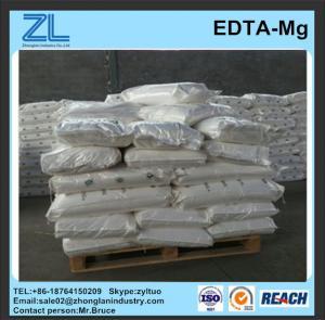 China edta magnesium disodium salt hydrate manufacturer wholesale