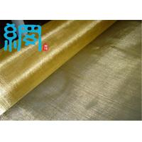 China 60 mesh brass wire mesh wholesale