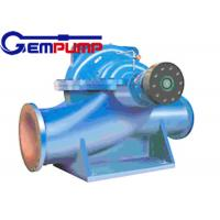 Quality S / SH type double suction pump , urban water supply pump 19~100m Head for sale