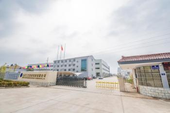 Jiangsu Sankon Building Materials Technology Co., Ltd.