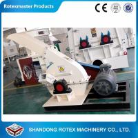 China Rotex Wood Disc Chipper , High Capacity Wood Chipper Machine Small wholesale