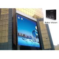 Quality P4.81 HD Waterproof Digital Outdoor LED Advertising Billboard Full Color for sale