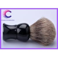 China Black long handle best mens shaving brush with pure badger for male wholesale