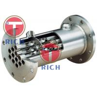 China GB/T 24590 Enhanced Tubes for Efficient Heat Exchanger 10 20G 12Cr18Ni9 wholesale