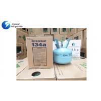 China 7.5LB / 3.4kg Disposable Cylinder R134a Refrigerant Gas Freon wholesale