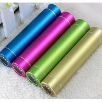 China 2600 mah Power Bank with LED Torch wholesale