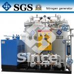 China Energy Saving PSA Nitrogen Plant Industrial Nitrogen Generator 5-5000 Nm3/h wholesale