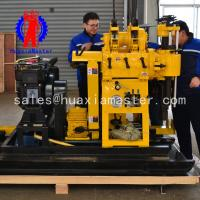 China 200 depth drilling   , HZ-200YY bore hole core Drilling machine , diamond drilling bits boring machine with good price on sale