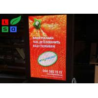 China P4 Full Color LED Screen Sign With 3G Remote Control For Street Light Poster Display wholesale
