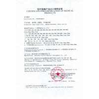 Shenzhen Perfect Medical Instruments Co., Ltd Certifications