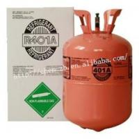 China mixed refrigerant gas r401a wholesale