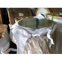 China No Printing 1050 1060 3003 Aluminium Disc / Cirlce Mill Finished for Kitchen Utensils wholesale