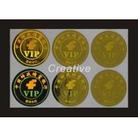 China Multi Dimensional Hologram Security Labels CMYK 3D Holographic Stickers on sale