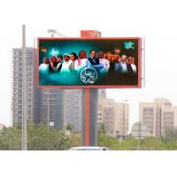 China Outdoor Led Billboard advertising allows advertisers to enjoy extended engagement with audiences on sale