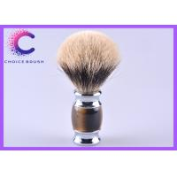 China Luxury  two band shaving brush and high mountaion badger hair knots wholesale