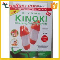 China New Product promote sleeping relive fatigue kinoki cleansing detox patch dispel toxins foot pads on sale