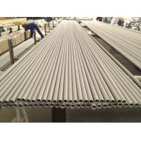 China ASTM A312 UNS S31254 ( 6% Moly , 1.4547 ) , 254MO , Cold Drawing And Cold Rolling, Stainless Stel Seamless Pipe on sale