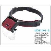 China Medical Sugical Head Magnifying Glass With Light , Magnifying Glass Headset wholesale