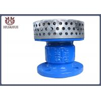 China Flanged Silent Foot Check Valve Ss304 Strainer DN150 With EN1092 Standard wholesale