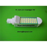 China 6W G24 PL LED Downlight wholesale