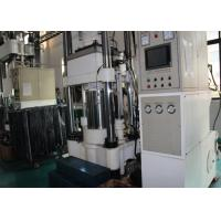 Buy cheap 400 Ton Steam Heating Injection Tyre Bladder Moulding Machine , Low Maintenance Tyre  Bladder  Manufacturing Equipment from wholesalers